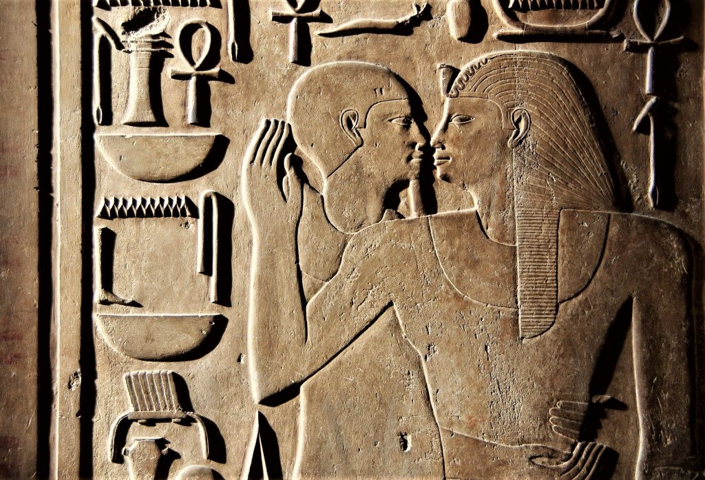 Cairo Egypt Pyramids  hieroglyphs